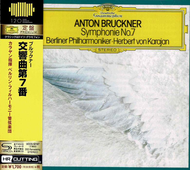Symphonie Nr. 7 (1975) image