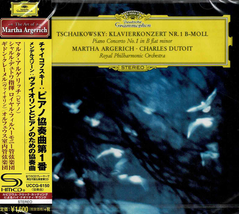 Piano Concerto No. 1 in B-flat minor, Op. 23  / Concerto for Violin, Piano and String Orchestra in D minor -  image