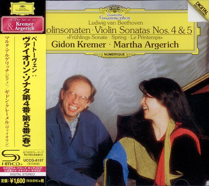 Violin Sonatas Nos. 4 & 5