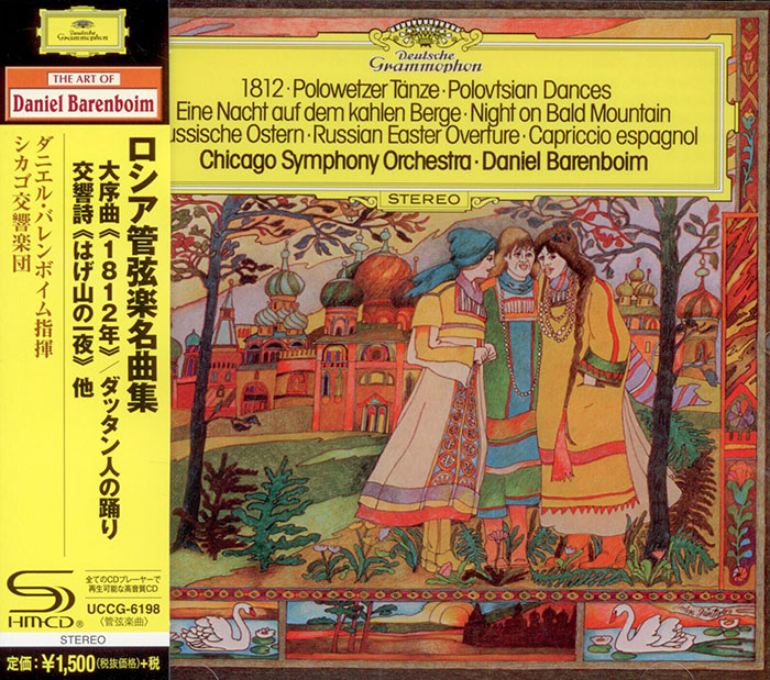 Polovtsian Dances / Night on Bald Mountain / Russian Easter Overture / Capriccio Espagnol image