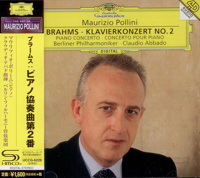 Piano Concerto No. 2, Op. 83