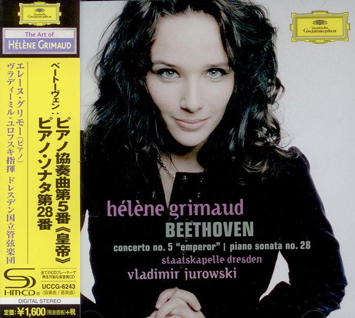 Piano Concerto No. 5 / Piano Sonatas No.28