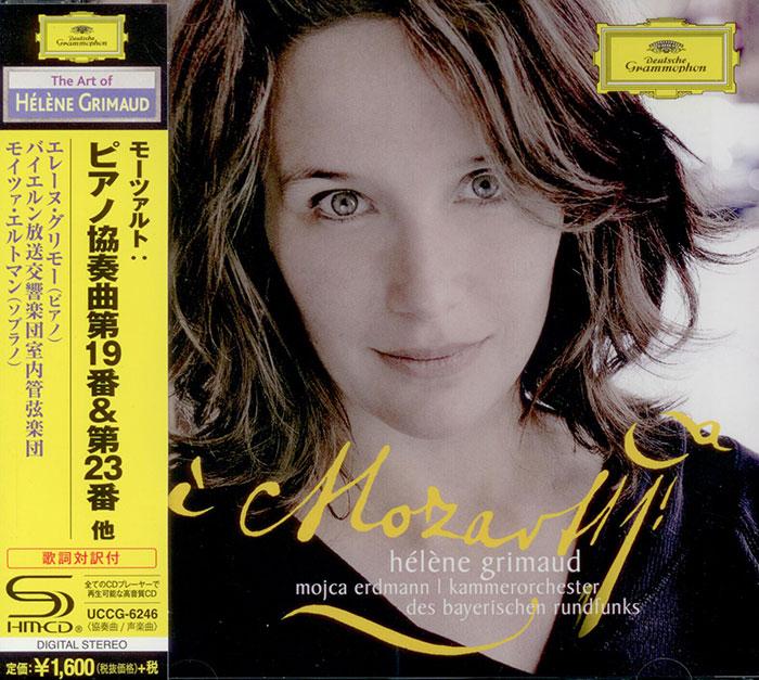 Piano Concertos Nos. 19 & 23 / Ch'io mi scordi di te... image