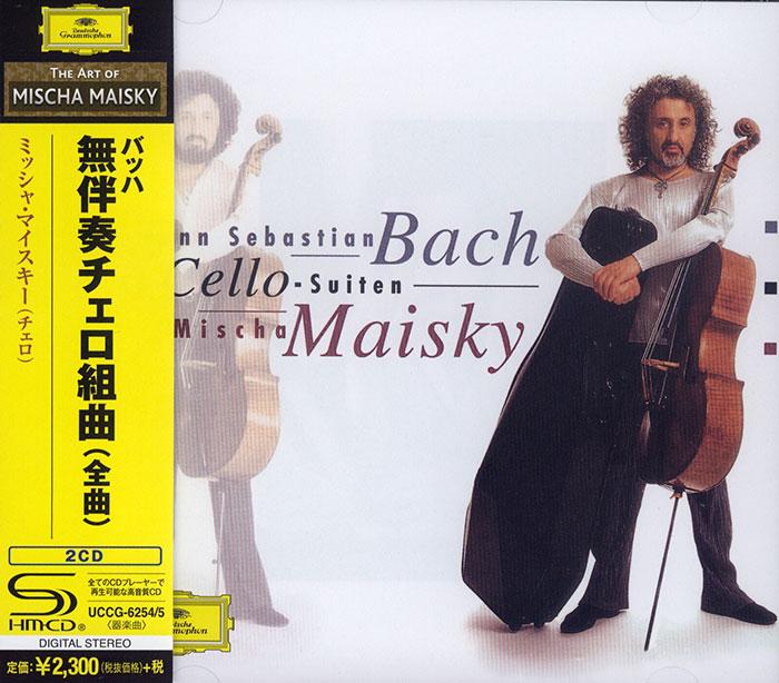 6 Cello-Suiten