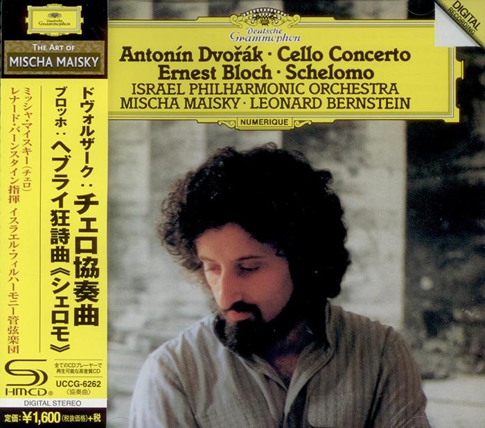 Cello Concerto in B minor / Schelomo, rhapsody for cello & orchestra image