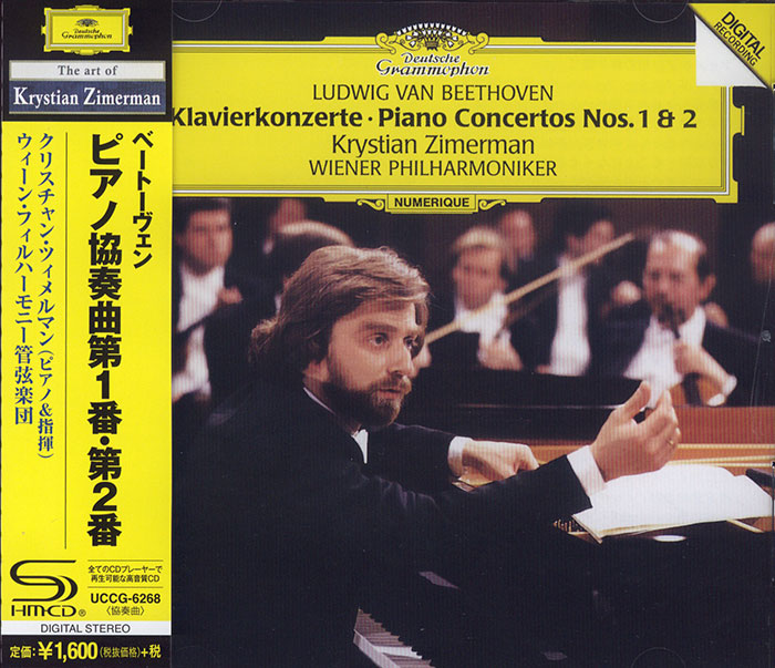 The Piano Concertos 1 & 2 image