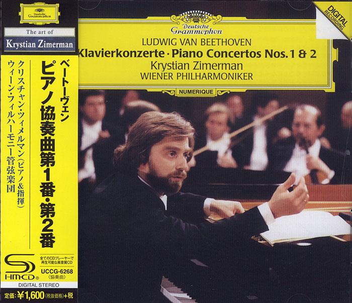 The Piano Concertos 1 & 2