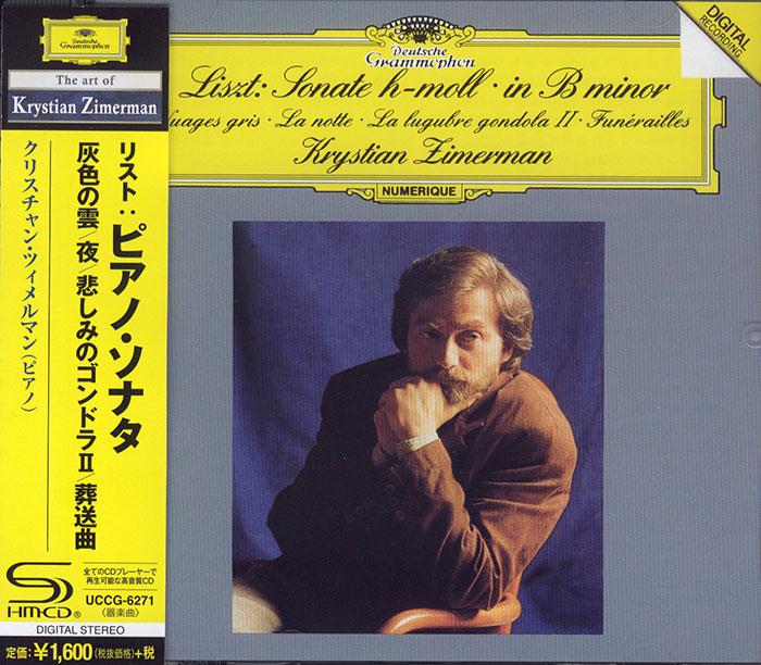 Sonate in B minor