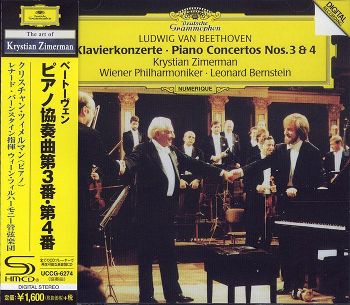 Piano Concerto No. 3 & 4