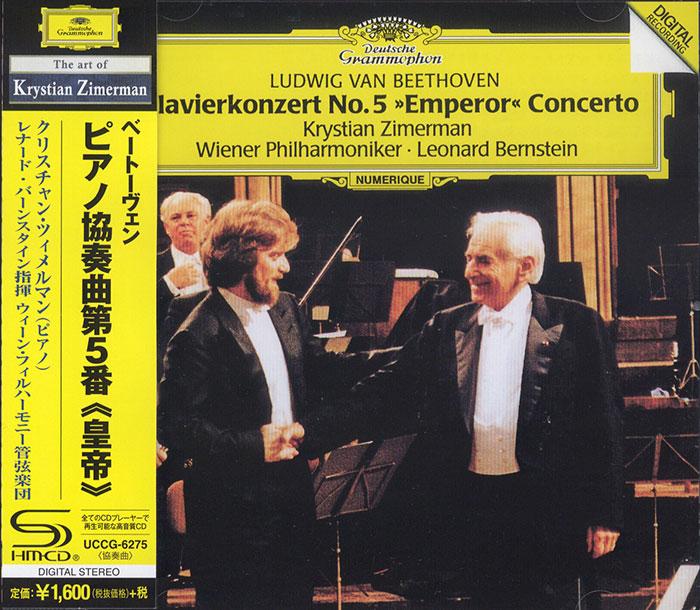 Piano Concerto No. 5 Emperor