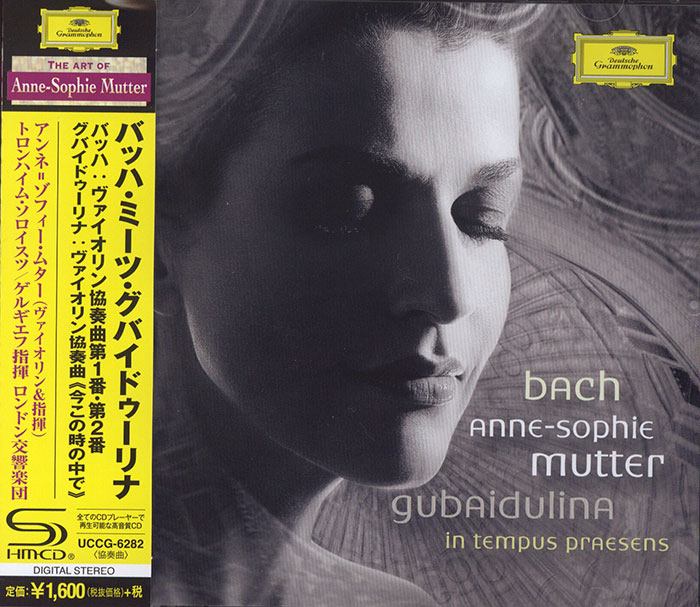 Violin Concertos / In tempus praesens