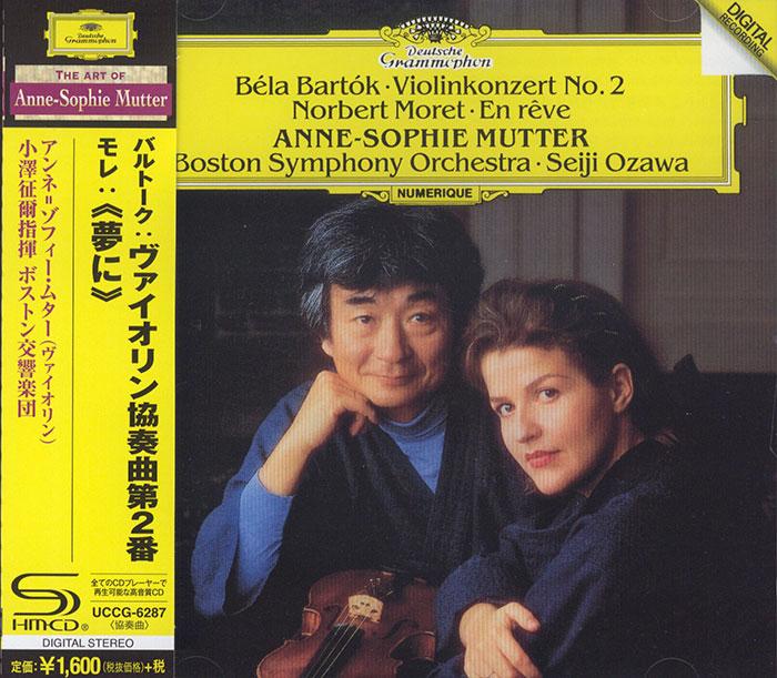 Violin Concerto No. 2 / En reve image