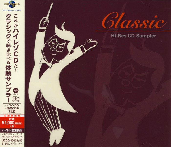 Classic - Hi-Res Sampler