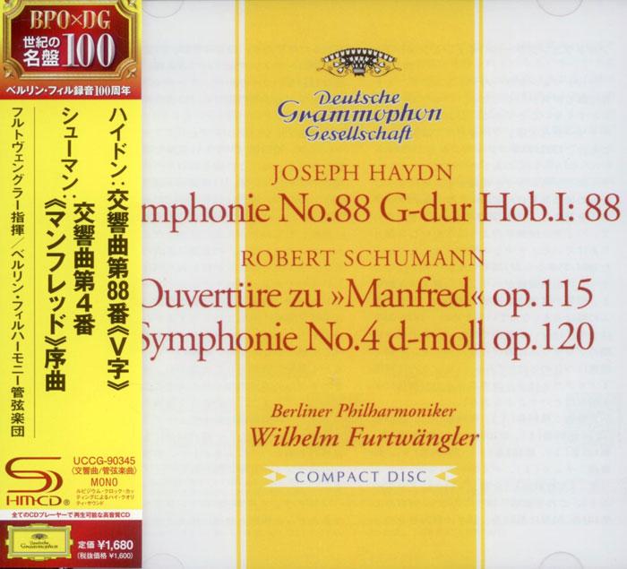 Symphony No. 88 / Symphony No. 4