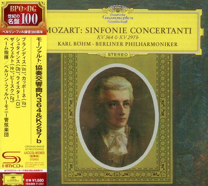 Sinfonie Concertanti
