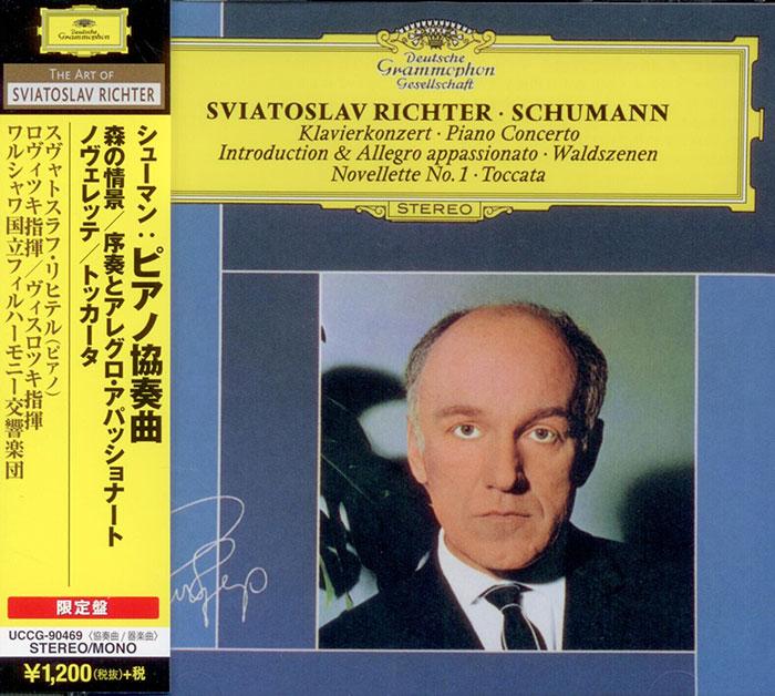 Klavierkonzert a-moll / Waldszenen op.82
