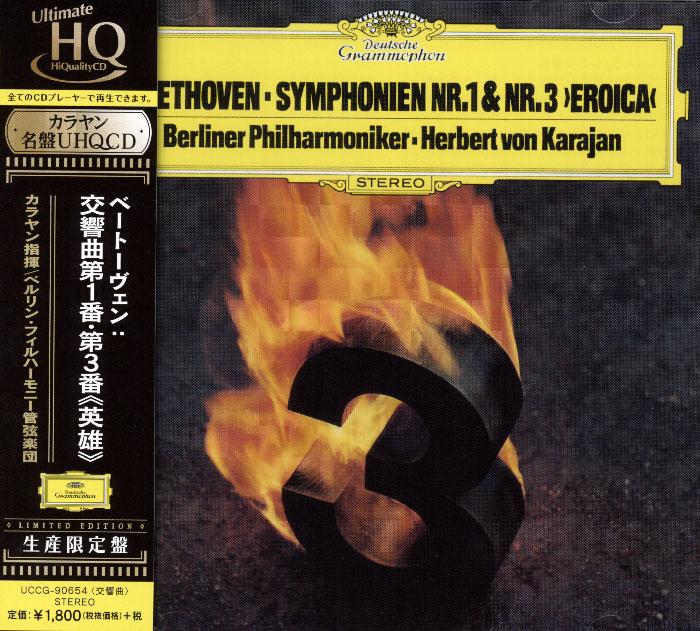 Symphonie Nr. 1 & 3