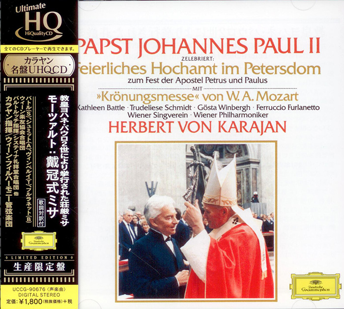 Pope John Paul II Celebrates Solemn High Mass in St. Peter's with the Coronation Mass by Mozart image