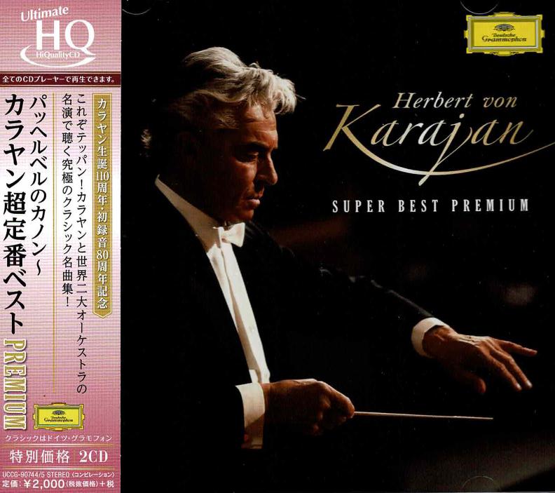 Karajan Super Best Premium image