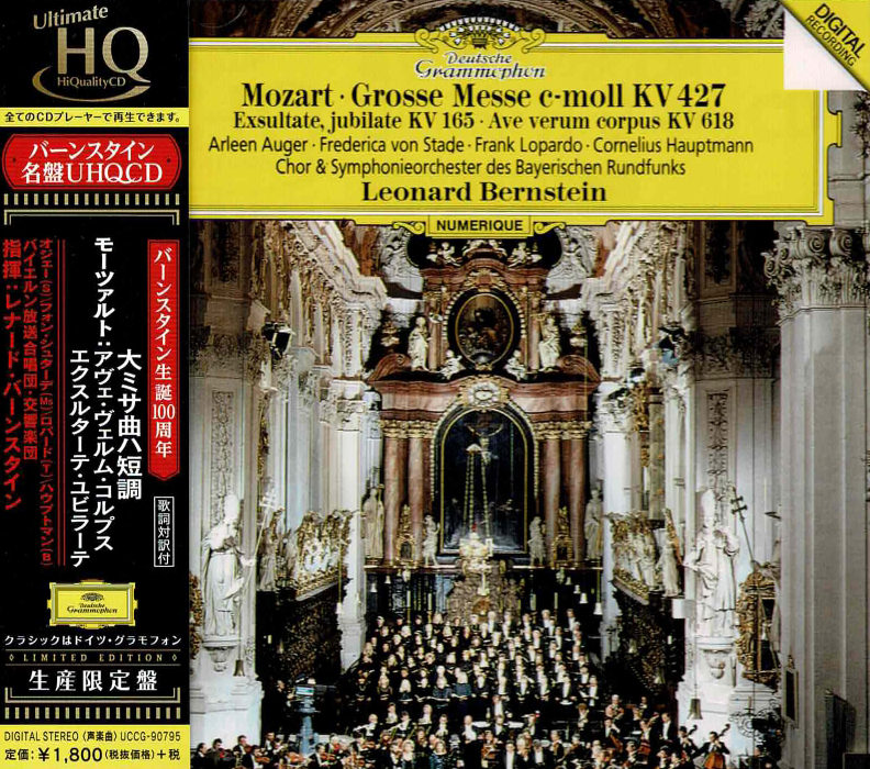 Grosse Messe c-moll / Exsultate, jubilate / Ave verum corpus