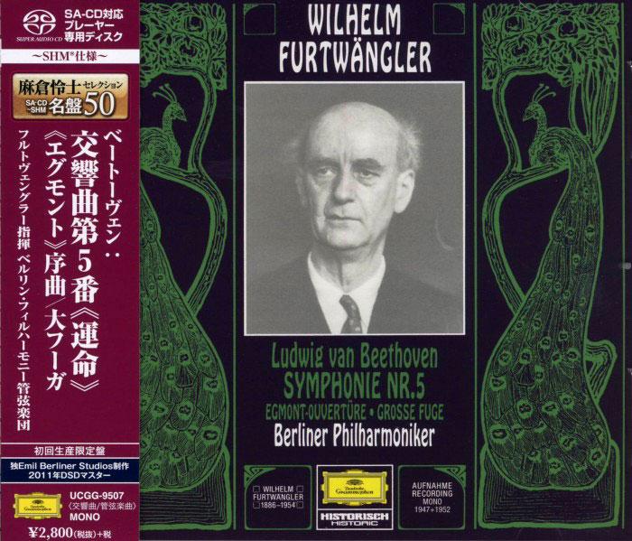 Symphony No. 5 in C minor, op. 67 / Egmont, op. 84 / Grosse Fuge in B flat major, op. 133