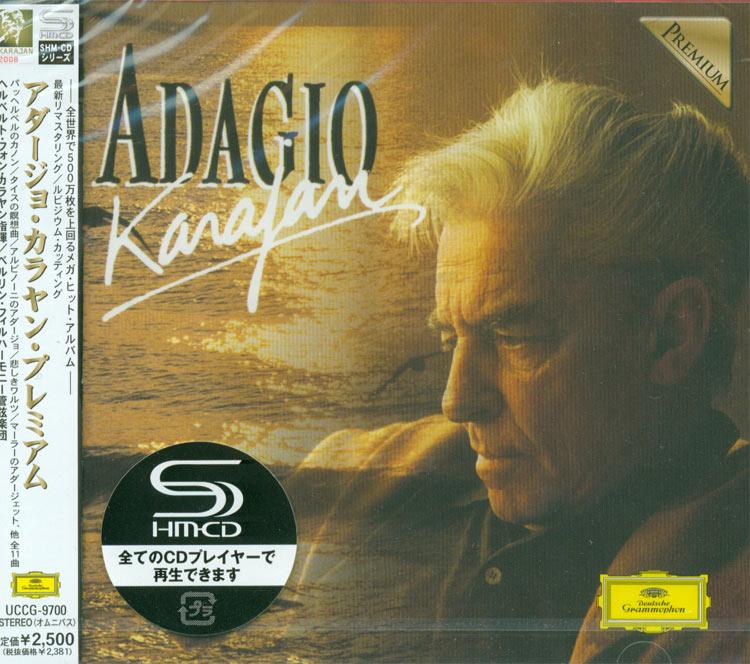 Adagio Karajan Premium image