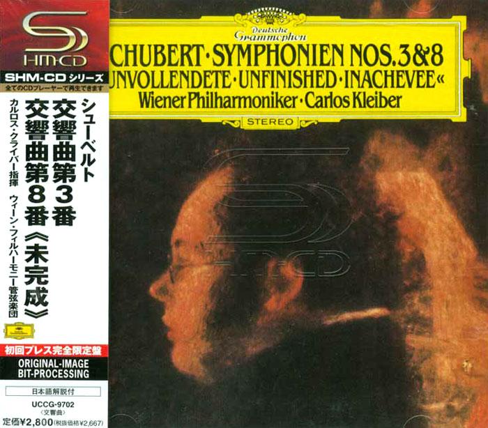Symphonien nos. 3 & 8  image