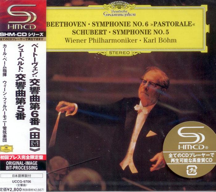 Symphonie No. 6 / Symphonie No. 5
