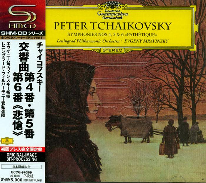 Symphonies Nos. 4, 5 & 6 PATETHIQUE image