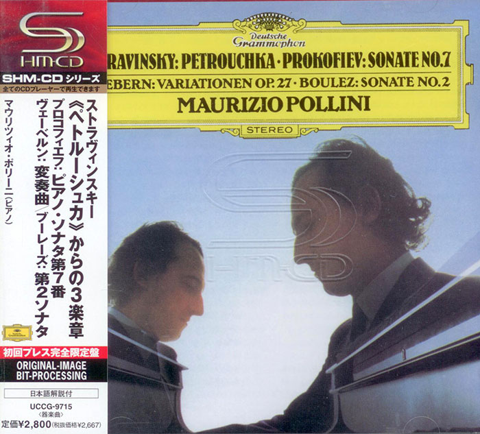 Petrouchka // Sonate No. 7