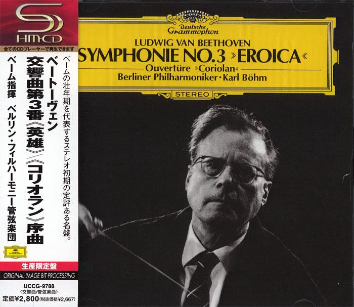 Symphonie No. 3 / Ouverture Coriolan