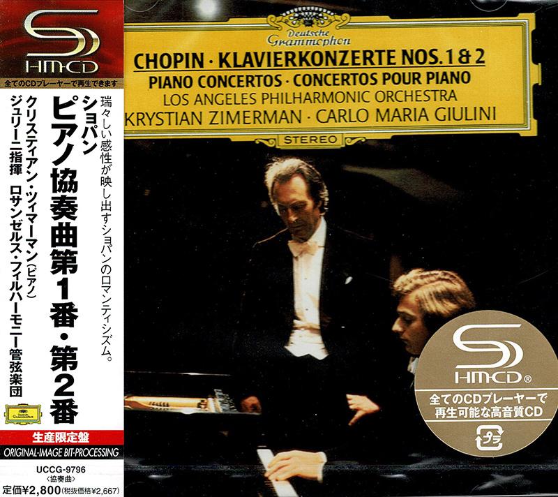 Klavierkonzert Nr. 1 e-moll op. 11 / Klavierkonzert Nr. 2 f-moll op. 21
