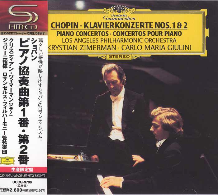 Klavierkonzert Nr. 1 e-moll op. 11 // Klavierkonzert Nr. 2 f-moll op. 21 image