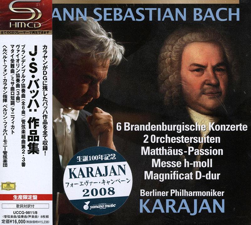 6 Brandenburgische Konzerte / 2 Orchestersuiten / Matthaus-Passion / Messe h-moll / Magnificat D-dur