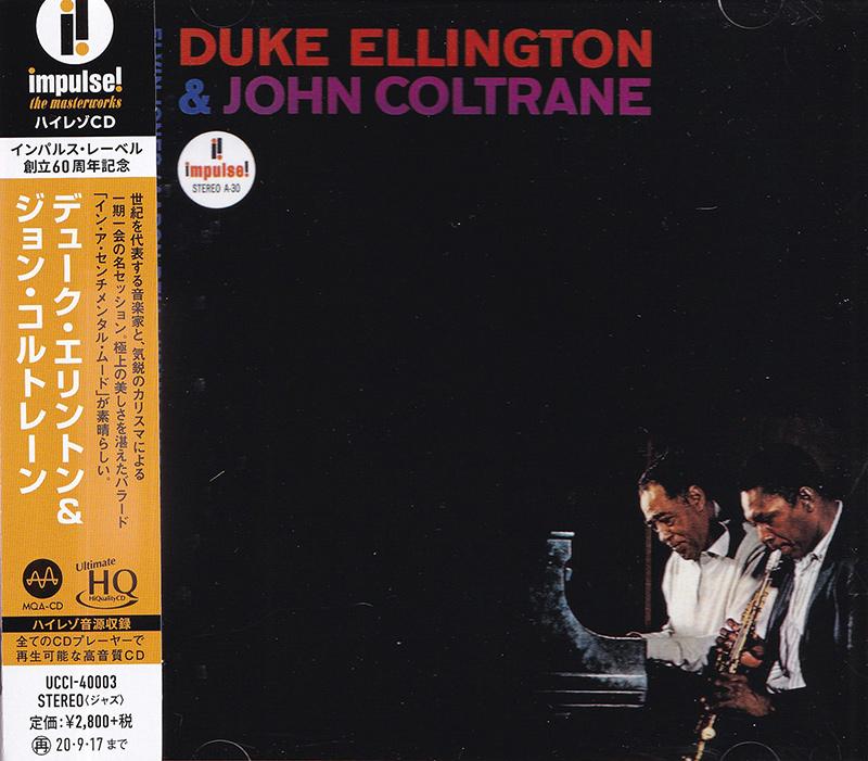 Duke Ellington / John Coltrane image