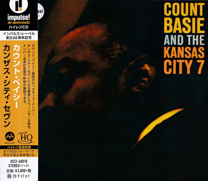 Count Basie & The Kansas City 7 image