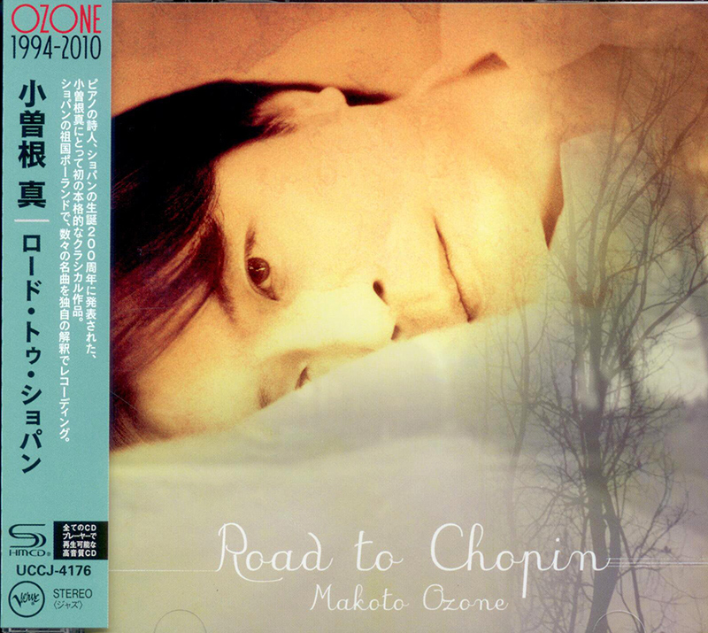 Road To Chopin
