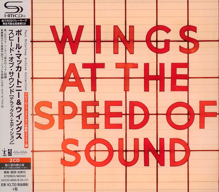 Wings at the Speed of Sound image