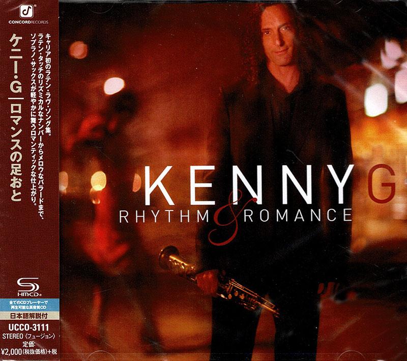 Rhythm & Romance image