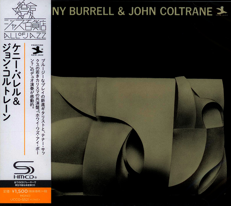 Kenny Burrell and John Coltrane image