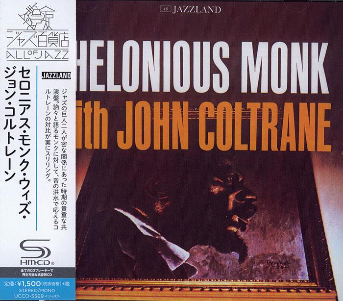 Thelonious Monk & John Coltrane image