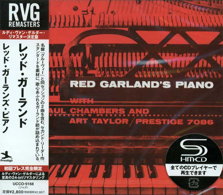 Red Galand's Piano