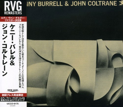 Kenny Burrell and John Coltrane