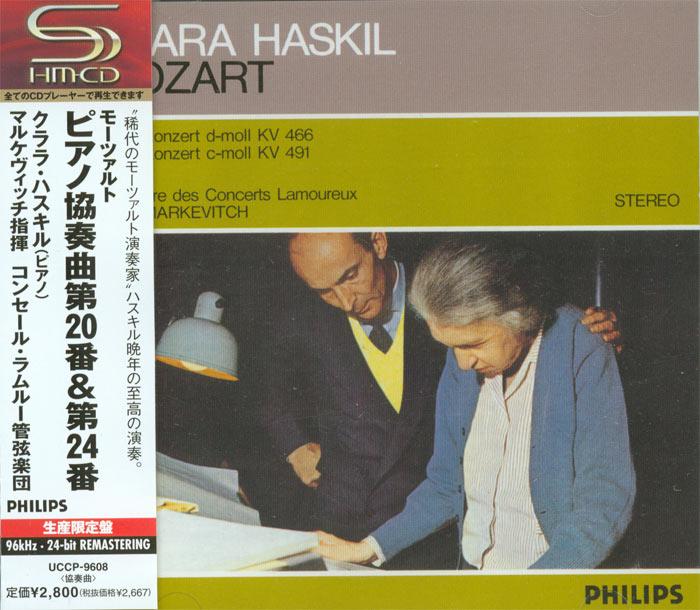 Piano Concero No.20 and No.24