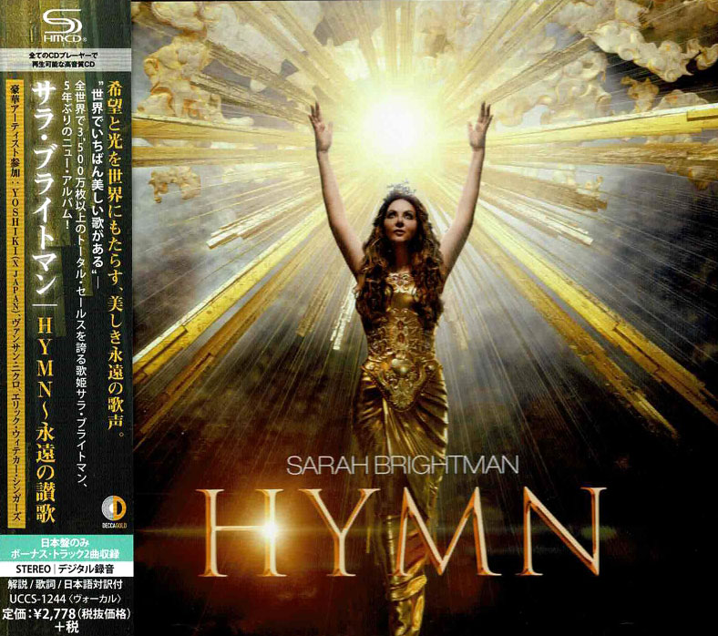 Hymn image