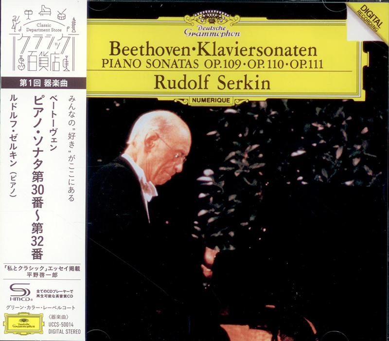 Piano Sonatas, op. 109, op. 110 & op. 111 image