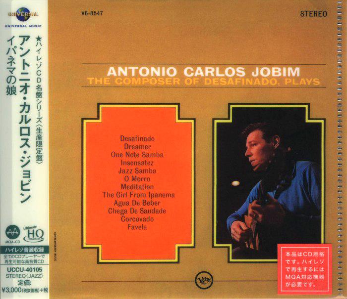 The Composer Of Desafinado image