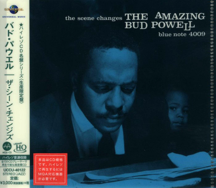 The Scene Changes - The Amazing Bud Powell image