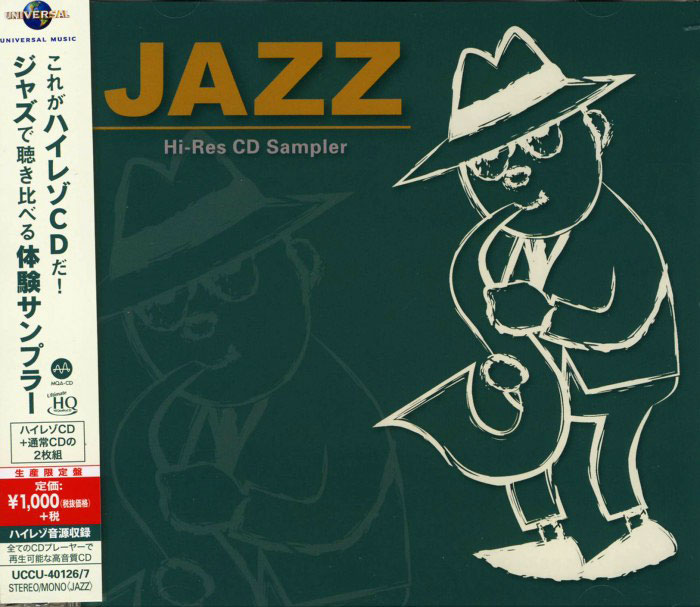 JAZZ - Hi-Res CD Sampler image