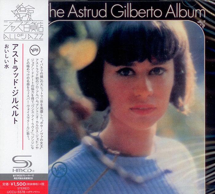 The Astrud Gilberto Album